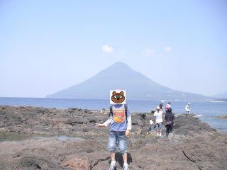 鹿児島旅行全般