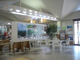 道の駅海山