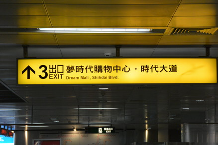 141115[17]