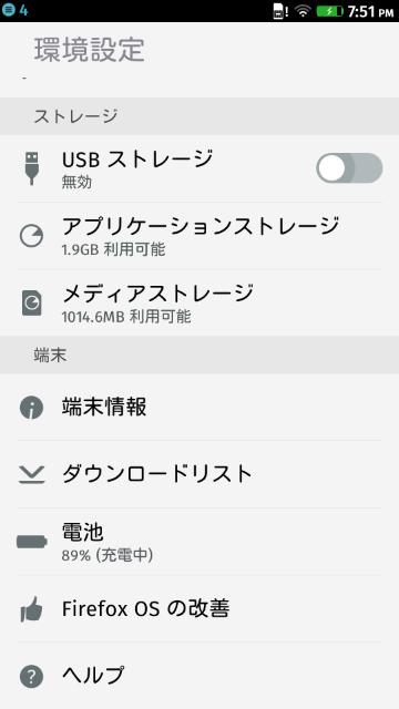 Latest nightly を入れたPeakの画面 日本語表示