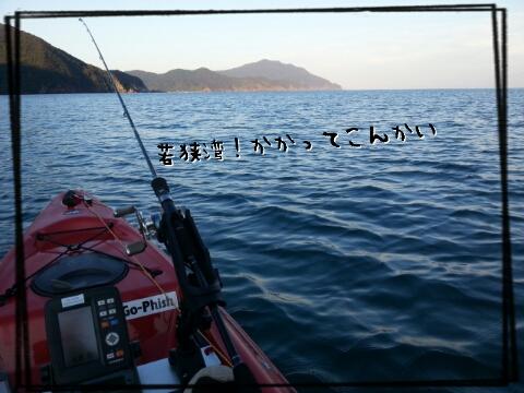 20141025084554f19.jpg