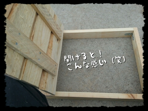 2014121209155510b.jpg