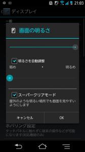Screenshot_2013-09-02-21-03-27.png