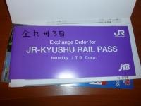 JR-KYUSHU RAIL PASS131128