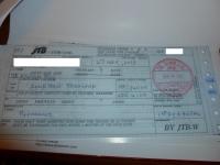 JR九州レイルパス引換証131128