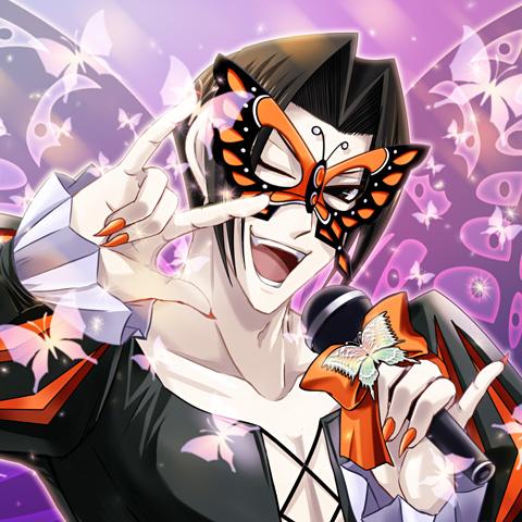 蝶サイコー