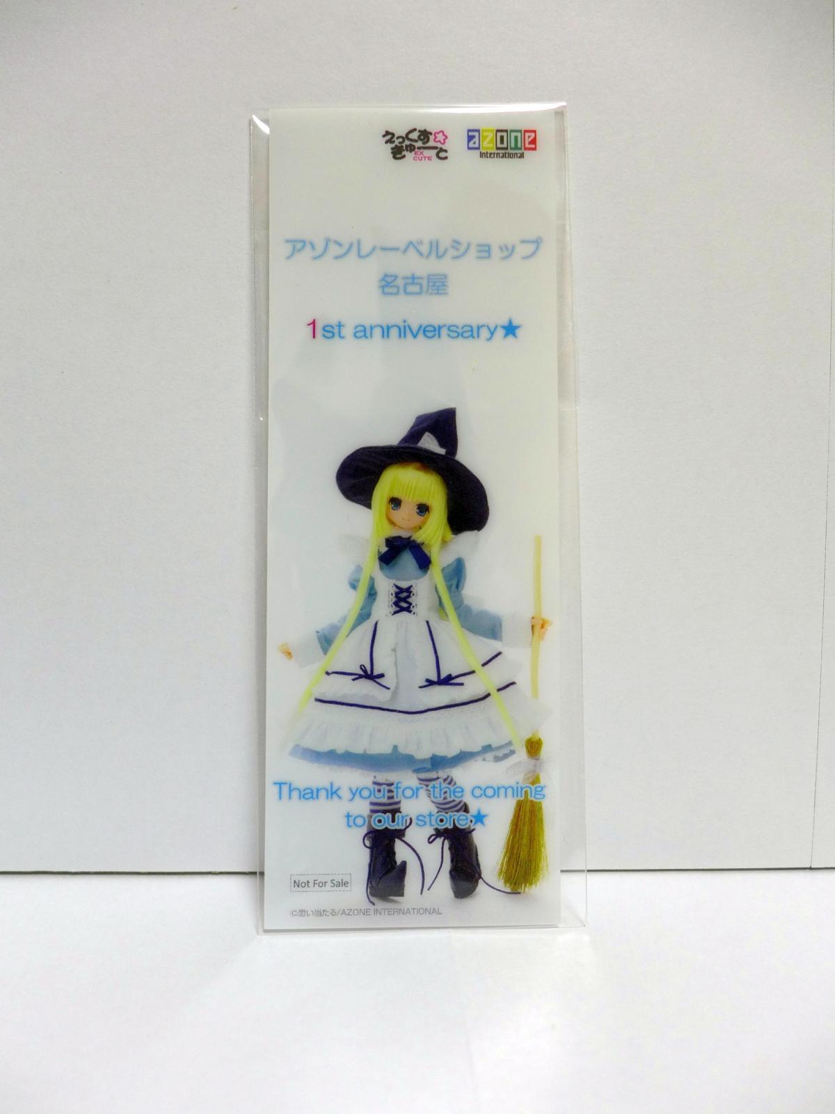 (130601) 魔女っ子ころんVer12-5