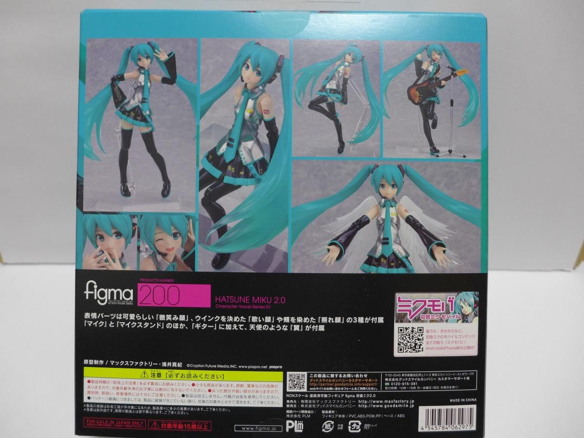 (131110) figma-ミク20裏