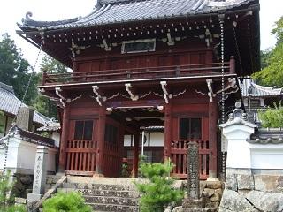 興禅寺 その2