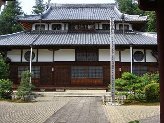興禅寺 その3