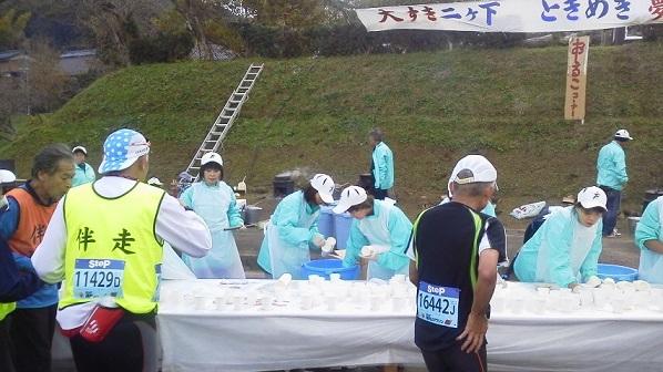 fukutiyama17.jpg