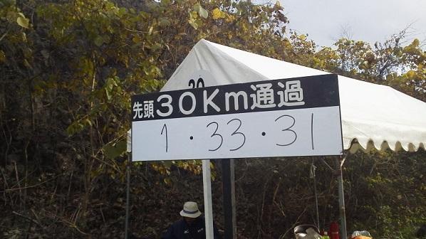 fukutiyama22.jpg