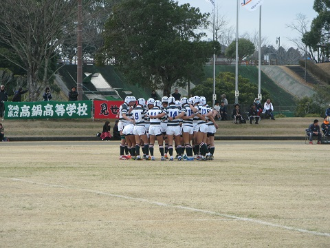 試合前円陣vs2014新人戦都城工業