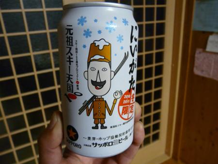 四年前のサッポロレルヒ缶