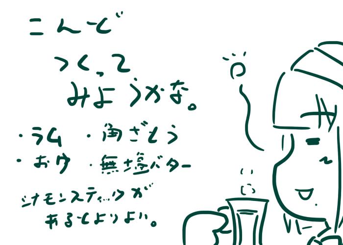 20140127.jpg