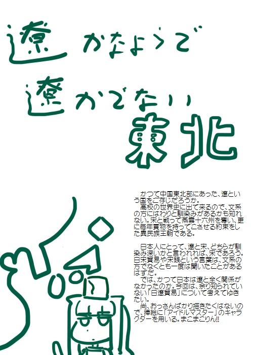 history201312_01.jpg