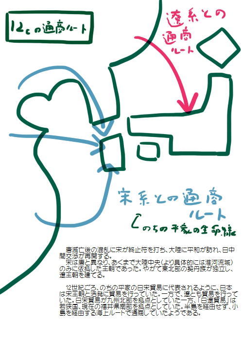 history201312_03.jpg