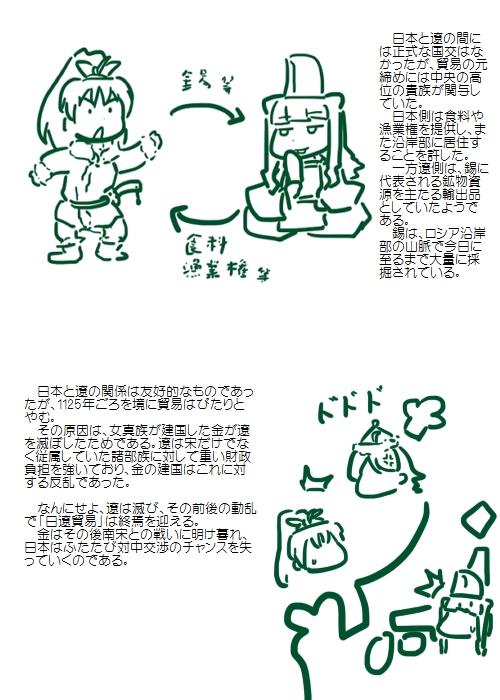history201312_04.jpg