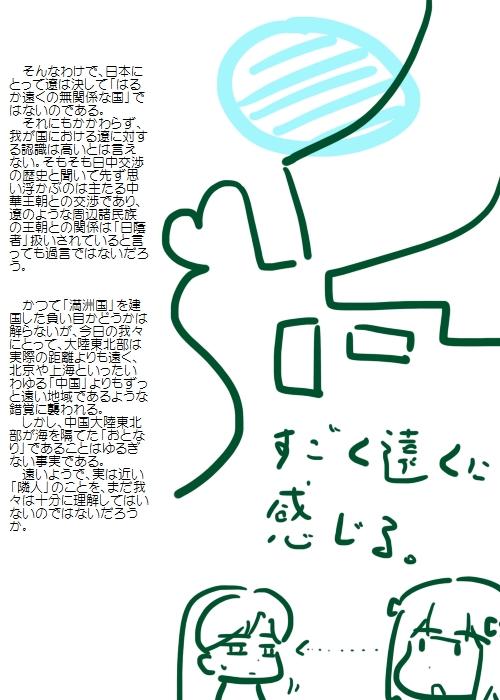 history201312_05.jpg