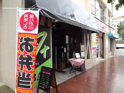 J_gaikan.jpg
