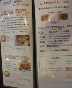 cafemana_menu01.jpg