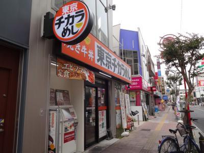 chikara_gaikan.jpg