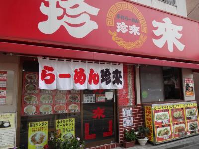 chin_gaikan.jpg