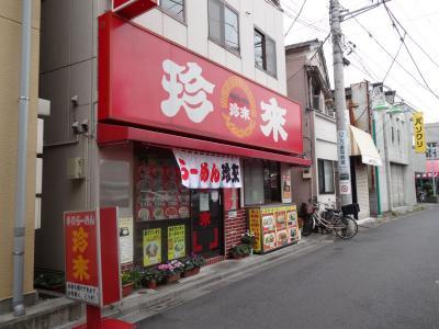 chinarai_gaikan.jpg