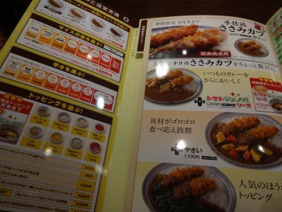 coco_menu01.jpg