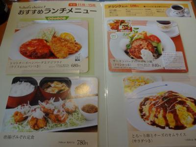 deni_menu.jpg