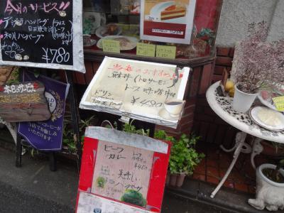 erika_menu_soto.jpg