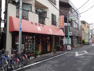 goku_gaikan.jpg