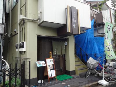 hatumi_gaikan_20130729184140.jpg