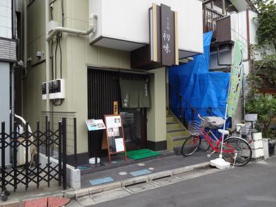 hatumi_gaikan.jpg