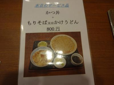 hatumi_higawari.jpg