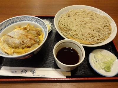 hatumi_set.jpg