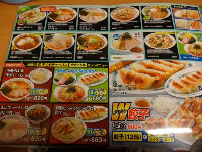 hidaka_menu.jpg