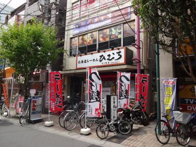 higuchi_gaigkan.jpg