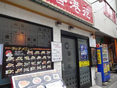 hon_gaikan2.jpg
