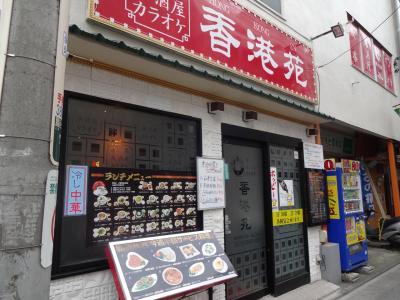 hon_gaikan9.jpg