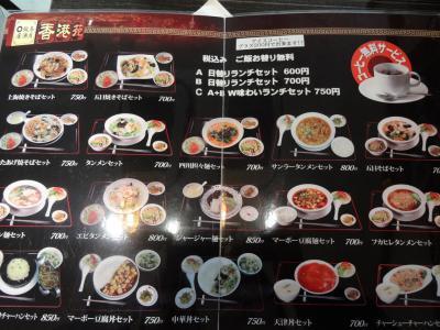 hon_menu2.jpg