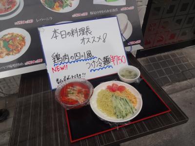 hon_osusume.jpg