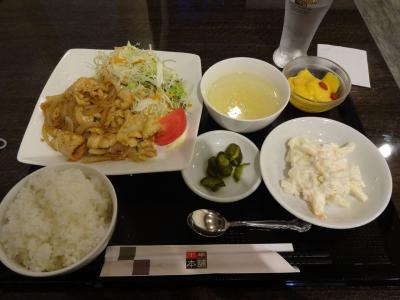 honpo_shouga.jpg