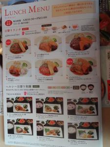 jona_lunch.jpg