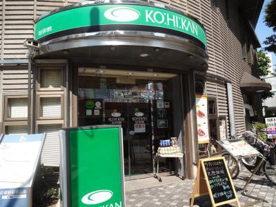 kohi_gaikan_20130715160659.jpg