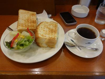 kohi_sandset.jpg