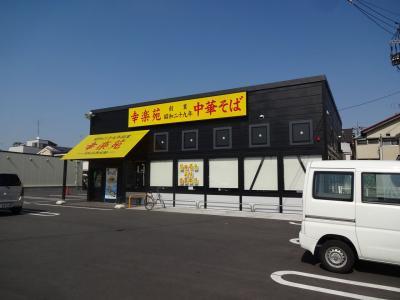 koraku_gaikan04.jpg