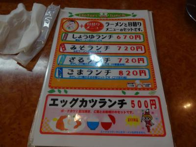 menu01_20130828175515a68.jpg