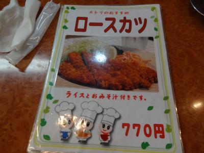 menu02_20130828175517c59.jpg