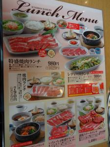 menu_20130815182857acd.jpg